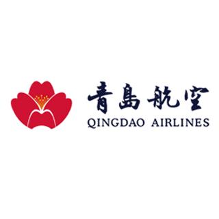 Resultado de imagen para qingdao airlines